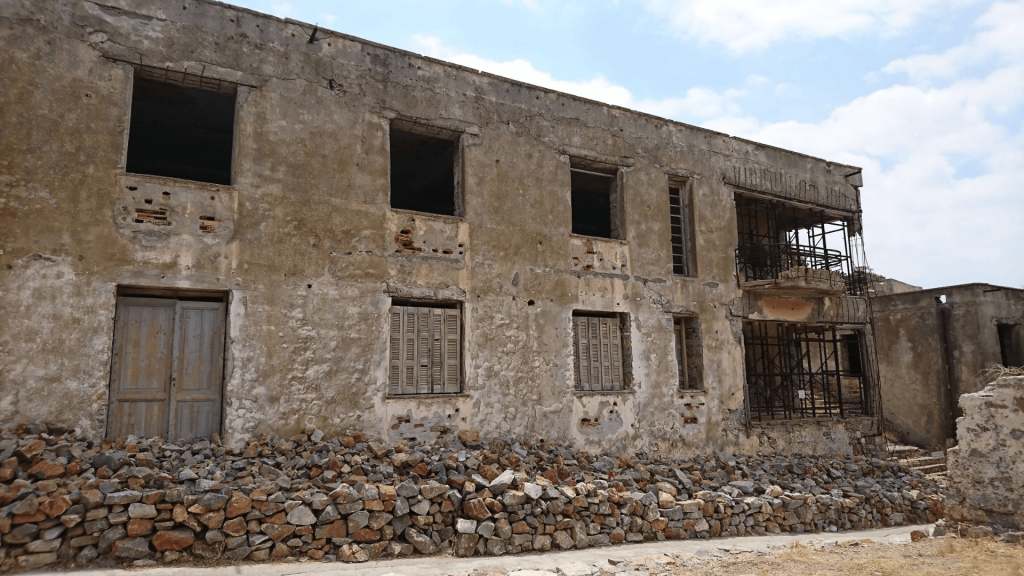 Crete Remains of the hospital